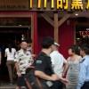 Texan's BBQ Takes On Beijing