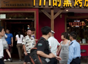 Texan's BBQ Takes On Beijing