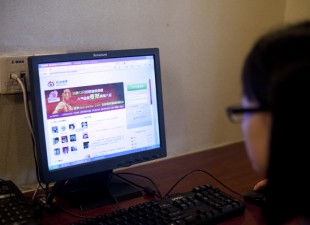 Youth Miffed Over Muzzled Microblogs