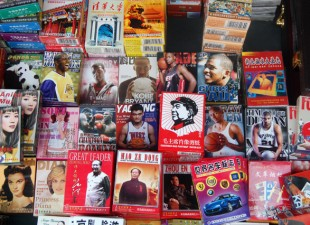 NBA's Reach Continues to Spread in China