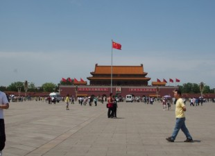 Waking Up to Beijing's Tiananmen Square