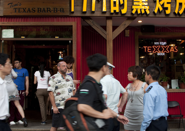 Texas BBQ in China
